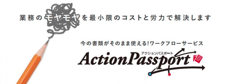 ActionPassport
