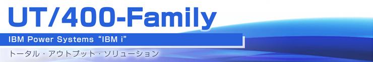 UT/400 Family