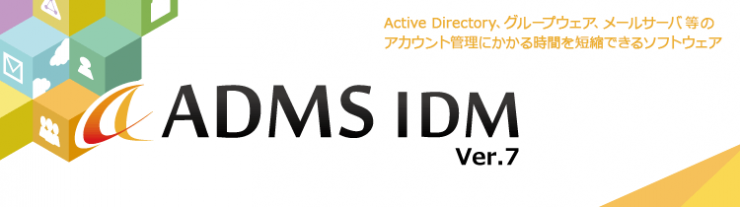ADMS IDM