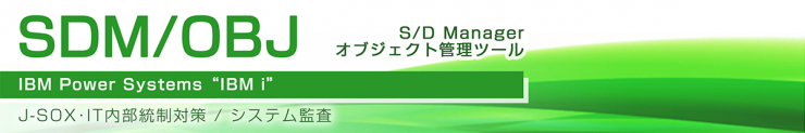 S/D Manager Object管理
