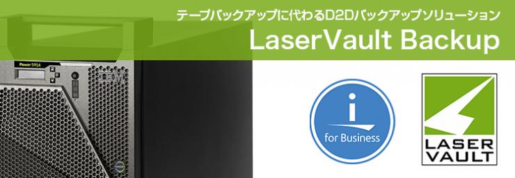 LaserVault Backup